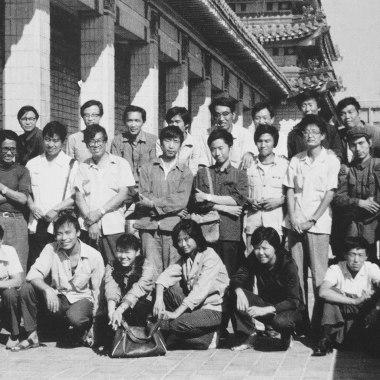 Ma Desheng et les membres du groupe Etoile devant le National Art Museum de Chine, 1980